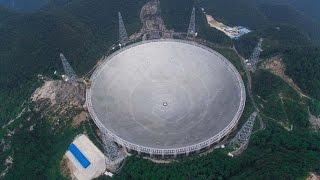 এলিয়েন ধরতে এবার চিন তৈরি করল বিশ্বের সবচেয়ে বড় রেডিও টেলিস্কোপ  | Radio Telescope to catch Alien