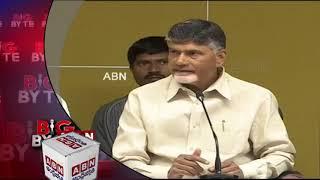 Chandrababu Strong Counter To YCP MLAs Over Their Behaviour In AP Legislative Council