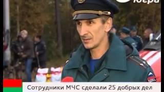Сотрудники МЧС Сургута подарили бездомным животным почти 170 килограммов корма