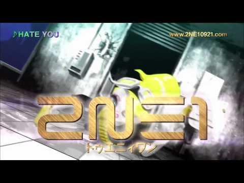 2NE1 Japan Mini Album Asahi TV Commercial