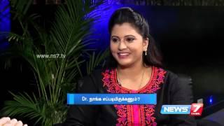 Hypothyroidism: Causes and Consequences | Doctor Naanga Eppadi Irukanum