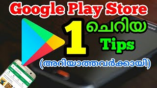 Google playstore Secret hidden tips Install unreleased apps and games