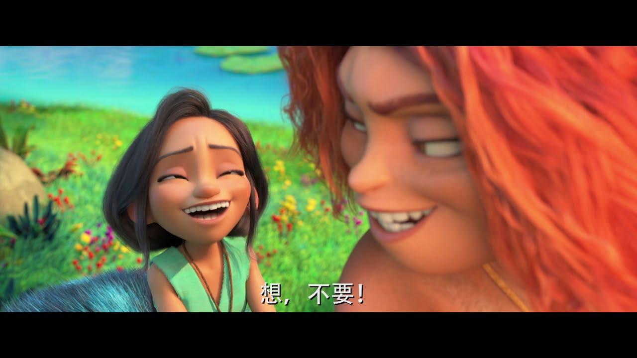 【古魯家族:新石代】動物篇中文配音版 - 11月27日 中、英文版同步歡樂登場