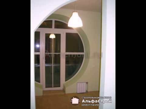 Смотреть онлайн Ремонт квартиры в Красногорске. Фотографии интерьера после ремонта. АльфаСтрой