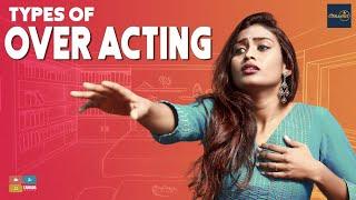 Types of Over Acting | Araathi | Tamada Media