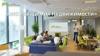 Очное обучение в системе 2882.ru