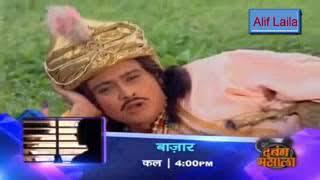 alif laila episode 145 full hd Mp4 HD Video WapWon