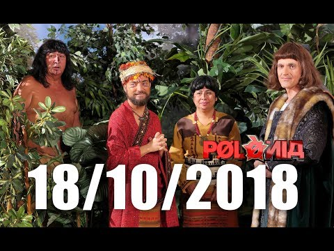 Polònia - 18/10/2018
