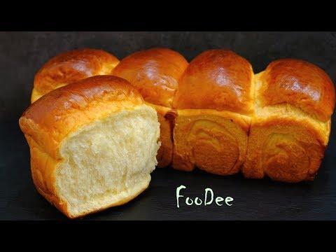 Японский молочный хлеб Хоккайдо долго не черствеет и не крошится! Japanese Milk Bread Hokkaido