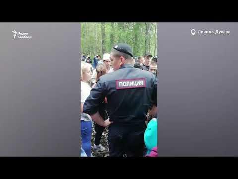 Задержание противников свалки в Ликино-Дулёво