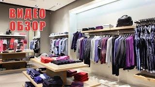 видео Мужские рубашки купить на распродаже Ламода