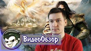 Разгромный обзор Might and Magic: Heroes VII [Герои Меча и Магии 7]