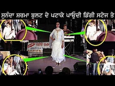 Sunanda Sharma Diggi Stage te   Viral Punjabi Video 2016