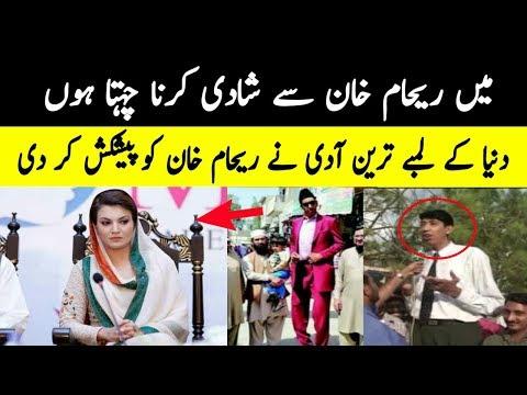 World Longest Man Marriage Proposal For Imran Khan 2nd Wife Reham Khan