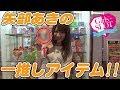 <パチスロ>Girls SLOT#006 まるみつ駅前店【P-martTV】 の動画、YouTube動画。