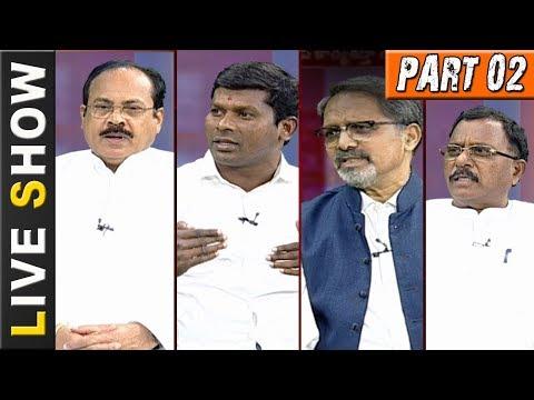 Motkupalli Narasimhulu Sensational Comments    Merge of TTDP with TRS    Live Show 02    NTV