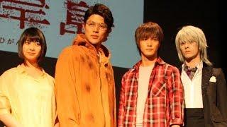 モデルで俳優の栗原類さんが10月22日、東京都内で行われた人気ホラーマ...