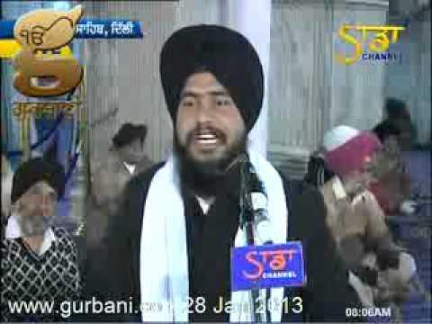 Bhai Gursharan Singh Nagpur @SIS Gang Jan 28