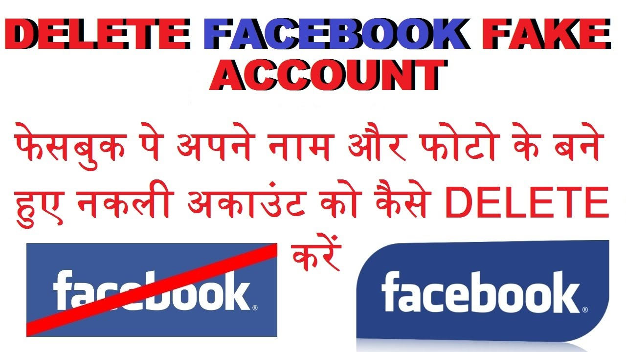How to permanently delete a fake facebook account hindi youtube how to permanently delete a fake facebook account hindi ccuart Images