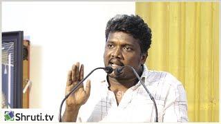 Mari Selvaraj speech | கச்சநத்தம் சாதிவெறிப் படுகொலை | மாரி செல்வராஜ் பேச்சு