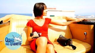 Одна на планете. Италия. Искья(В этот осенний день Анастасия Чернобровина оказалась на итальянском острове Искья. Подпишись на