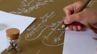 родословное дерево каллиграфия