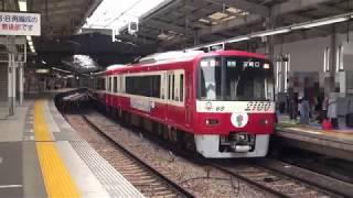 京急2100形と800形最近のヘッドマーク列車