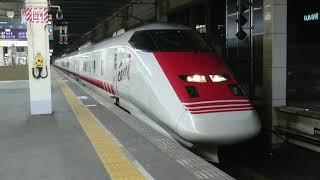 E926形S51編成(East-i) 大宮発車