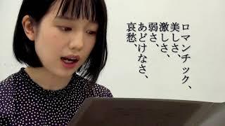 太宰治の代表作のひとつ、「女生徒」。 14歳の女の子の1日が、主人公の...
