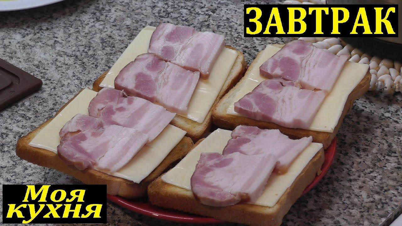 бутербродница ht-10s рецепты бутербродов