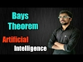 Bays Theorem in hindi | solved example | Artificial Intelligence | #26