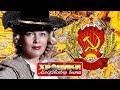 Рождение гламура. Хроники московского быта | Центральное телевидение