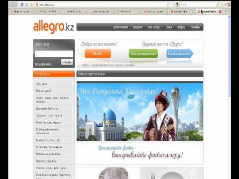 Welfare интернет-магазин обуви. Нас выбирает киев и вся украина. Вы можете купить обувь в интернет-магазине онлайн!