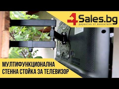 Универсална въртяща стойка за телевизор за 17-43 инча с подвижно рамо TV STOIK-4 6