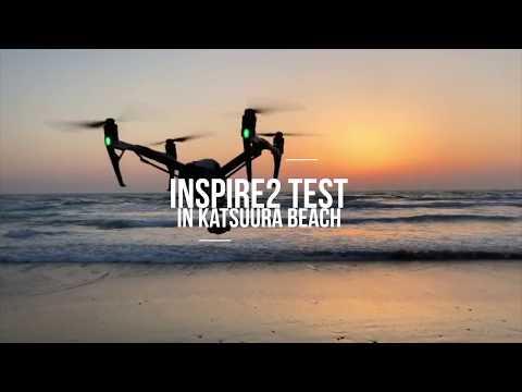 [4K60fps] DJI Inspire2 + X4S Test on Katsuura Beach(Fukuoka,Fukutsu)