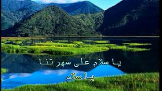 Lebanese/Arabic Karaoke Mabrouk - Rami Ayyach مبروك - رامي عياش