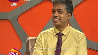 Nugasewana | Covid -19 Virus Prevention Discussion | 2020-10-23 | @Sri Lanka Rupavahini Thumbnail