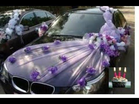 صور تزيين سيارات الزفاف