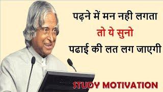 Gambar cover Best powerful motivational video in Hindi - Gurukul Gyan