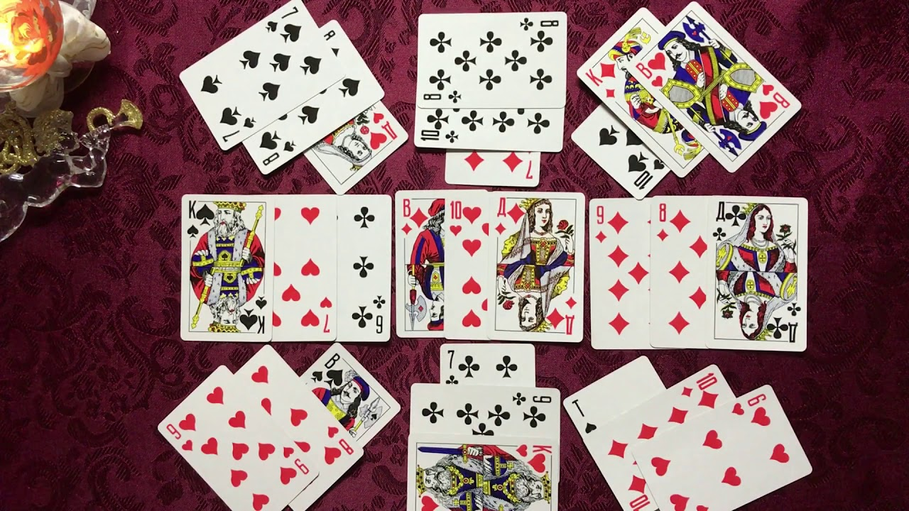 гадание на отношение парня на игральных картах онлайн