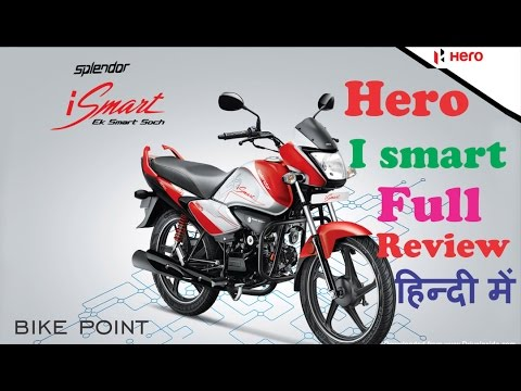 Hero Splendor Ismart 100 Cc With I3s Review Technical