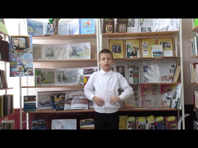 Изображение предпросмотра прочтения – ИванТитаренко читает произведение «Ворона и Лисица» И.А.Крылова