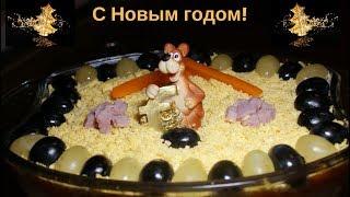 Новогодний салат Рецепт / Салаты к празднику