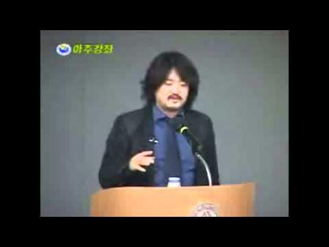 김어준 총수 아주대강연
