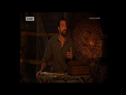 newsbomb.gr: Survivor: Η «μυθική» ατάκα του Χούτου που… έστειλε αδιάβαστο τον Τανιμανίδη