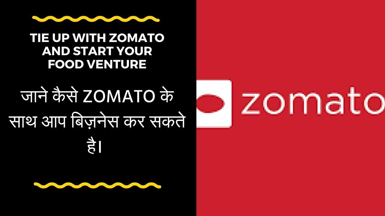How to Register Restaurant on Zomato  Zomato Registration