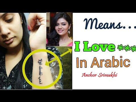 Anchor Srimukhi Special Tattoo On Valentine S Day Anchor Srimukhi