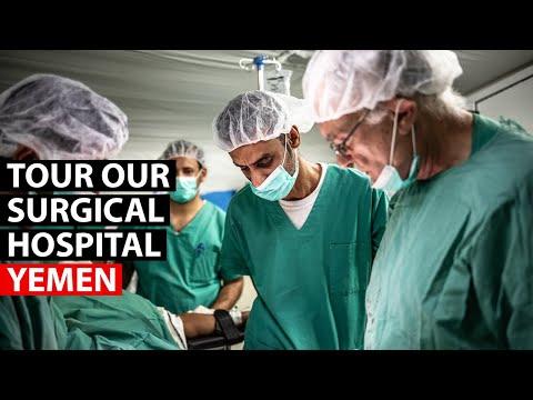 Yemen: Take A Tour Of Mocha Surgical Hospital