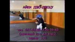 Первая Реклама школы 1994 года(, 2012-05-07T11:27:13.000Z)