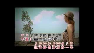 Mei Na Me Jian Dan